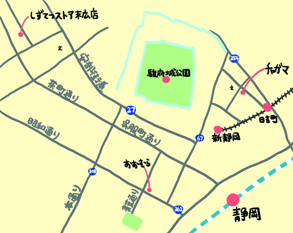 7shizuoka