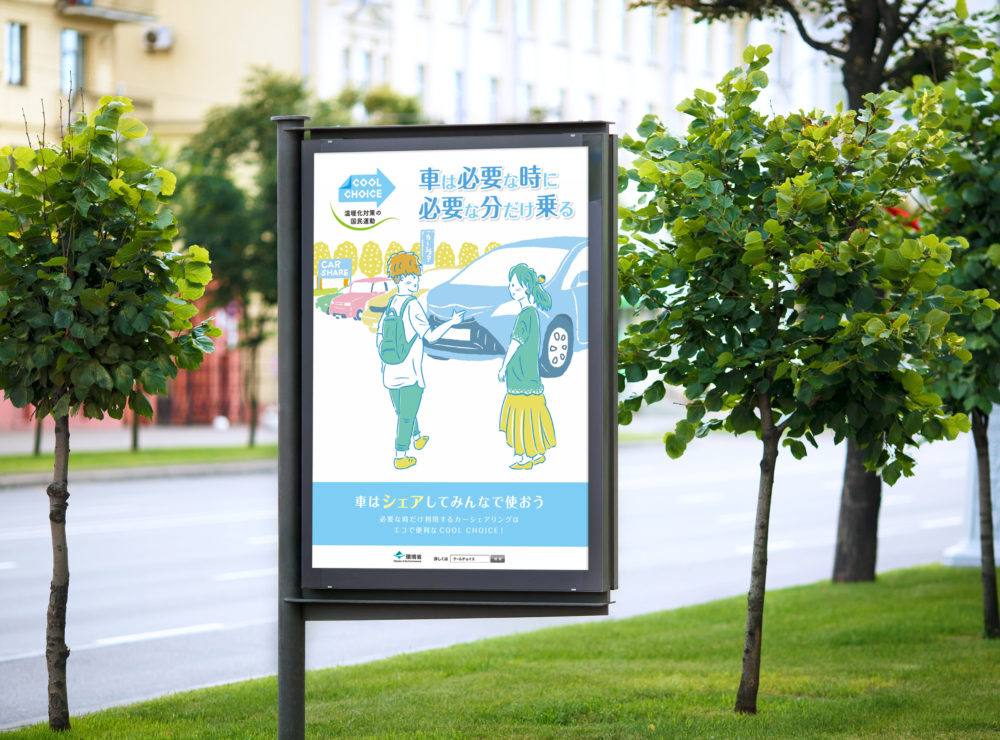 Free-City-Road-Side-Billboard-Mockup-For-Advertisement