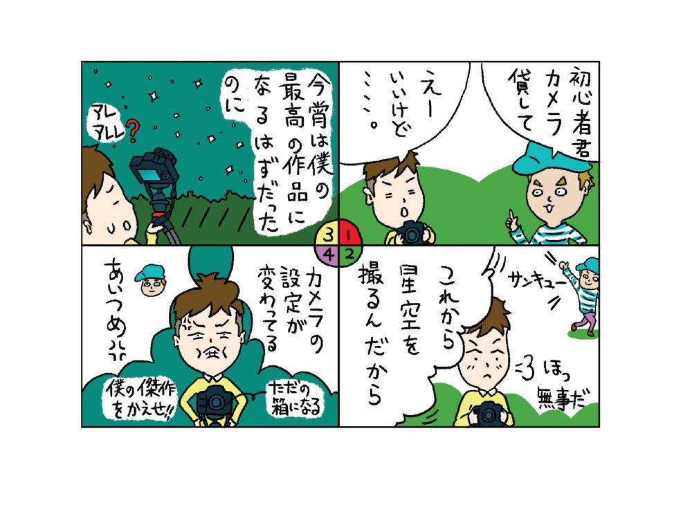 manga2tBCERGB