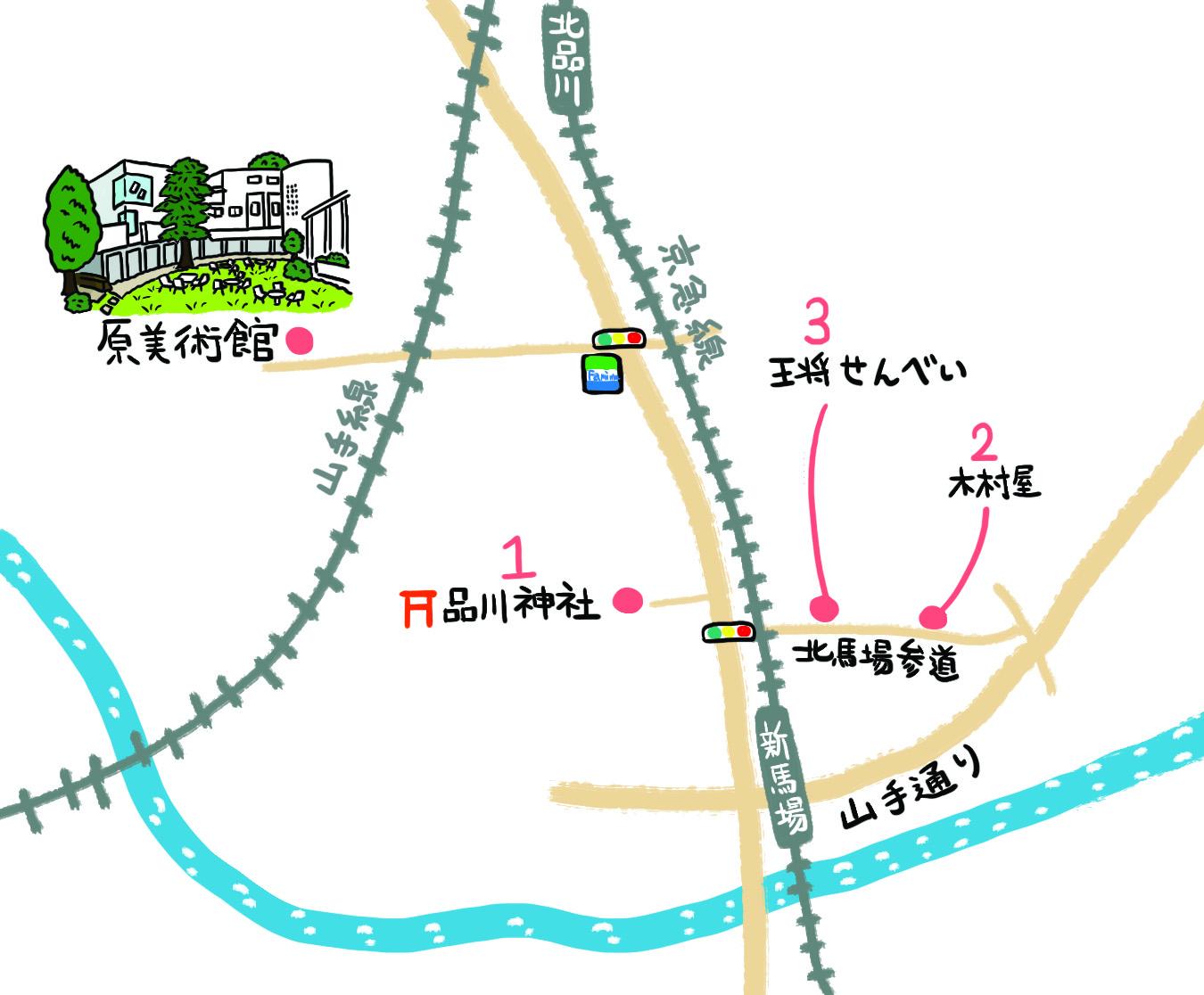 sinagawaMC
