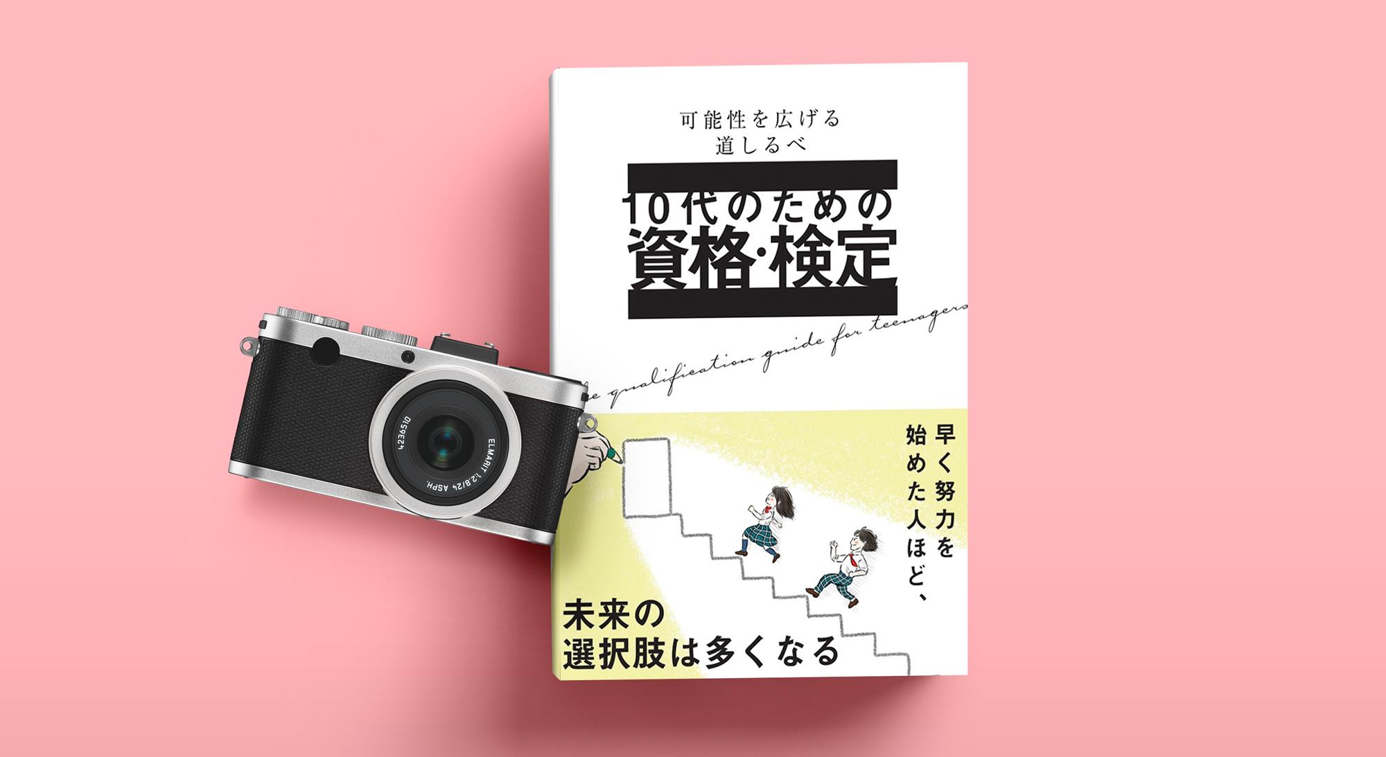 Hardcover-Book-Mockup-PSD_M